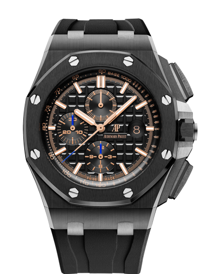 Audemars Piguet Royal Oak Offshore 44mm